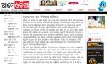 Odia Story Mahadebanka Sandha Bicharara Itikatha by Mohapatra Nilamani Sahoo